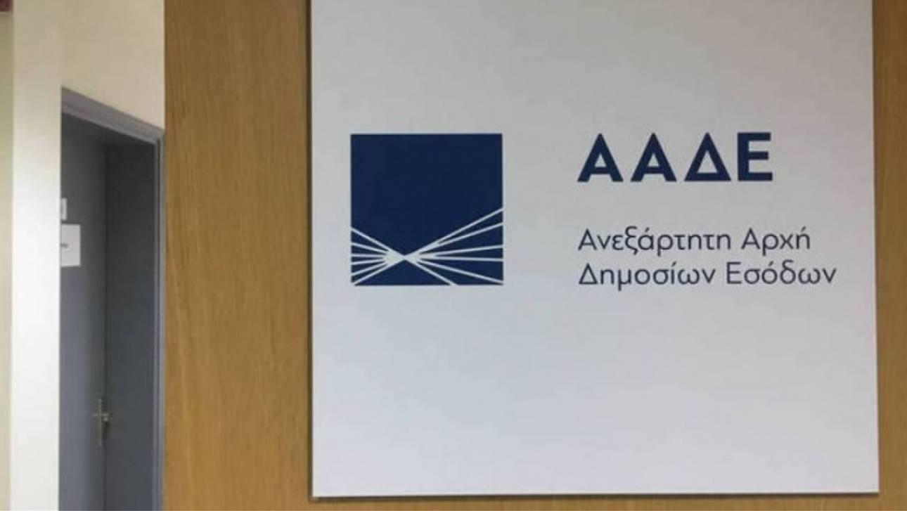 ΑΑΔΕ: Τίτλοι τέλους για τα χειρόγραφα βιβλία εσόδων - εξόδων
