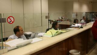 Τράπεζες: Ειδική αργία σήμερα - Πώς θα λειτουργούν