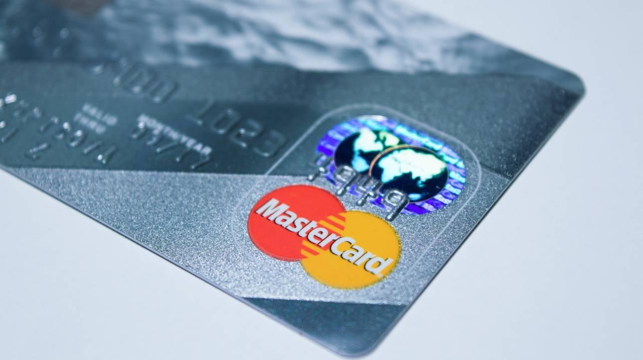 Όλοι οι Βρετανοί που έχουν Mastercard μπορεί να λάβουν αποζημίωση: Δείτε γιατί
