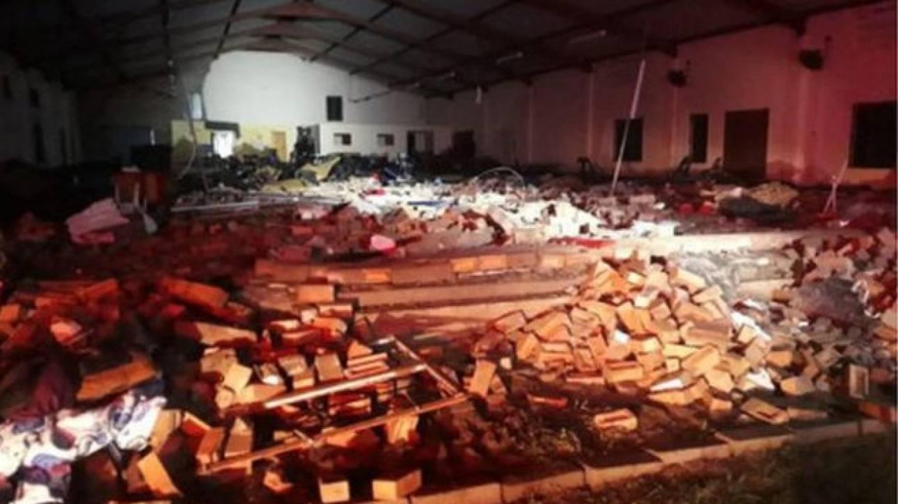Νότια Αφρική: Κατέρρευσε τοίχος εκκλησίας – 13 νεκροί