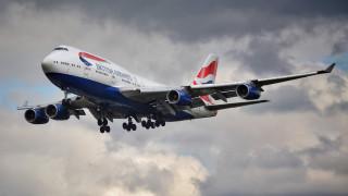 Συναγερμός σε πτήση της British Airways από Κάλγκαρι σε Λονδίνο