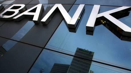 Τράπεζες: Ειδική αργία τη Μ. Δευτέρα - Πώς θα λειτουργούν