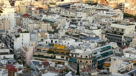 Κτηματολόγιο: 11 ερωτήσεις και απαντήσεις - οδηγός για τους ιδιοκτήτες