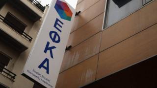 ΕΦΚΑ: Πότε κλείνει η πλατφόρμα για τις αιτήσεις όσων επλήγησαν από τις πυρκαγιές του Ιουλίου