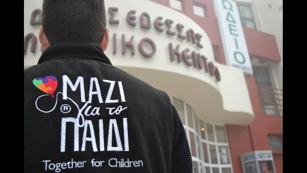 https://cdn.cnngreece.gr/media/news/2019/04/19/173687/photos/snapshot/MazigiatoPaidi_0082.jpg