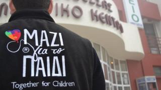 Το Μαζί για το Παιδί «αγκαλιάζει» τα παιδιά της Θράκης
