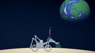 Άλλο ένα βήμα προς τη Σελήνη η Ελλάδα: Έως το 2022 η πρώτη εκτόξευση ελληνικού οχήματος