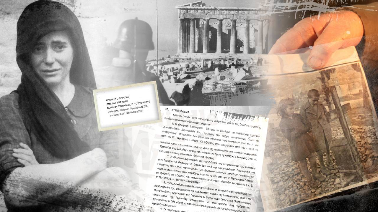 https://cdn.cnngreece.gr/media/news/2019/04/20/173746/photos/snapshot/War-reparations-germanoiMAKETA.jpg