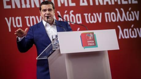 Τσίπρας: Ψήφος στη ΝΔ σημαίνει ψήφος στη μετάλλαξη της δημοκρατικής Ευρώπης
