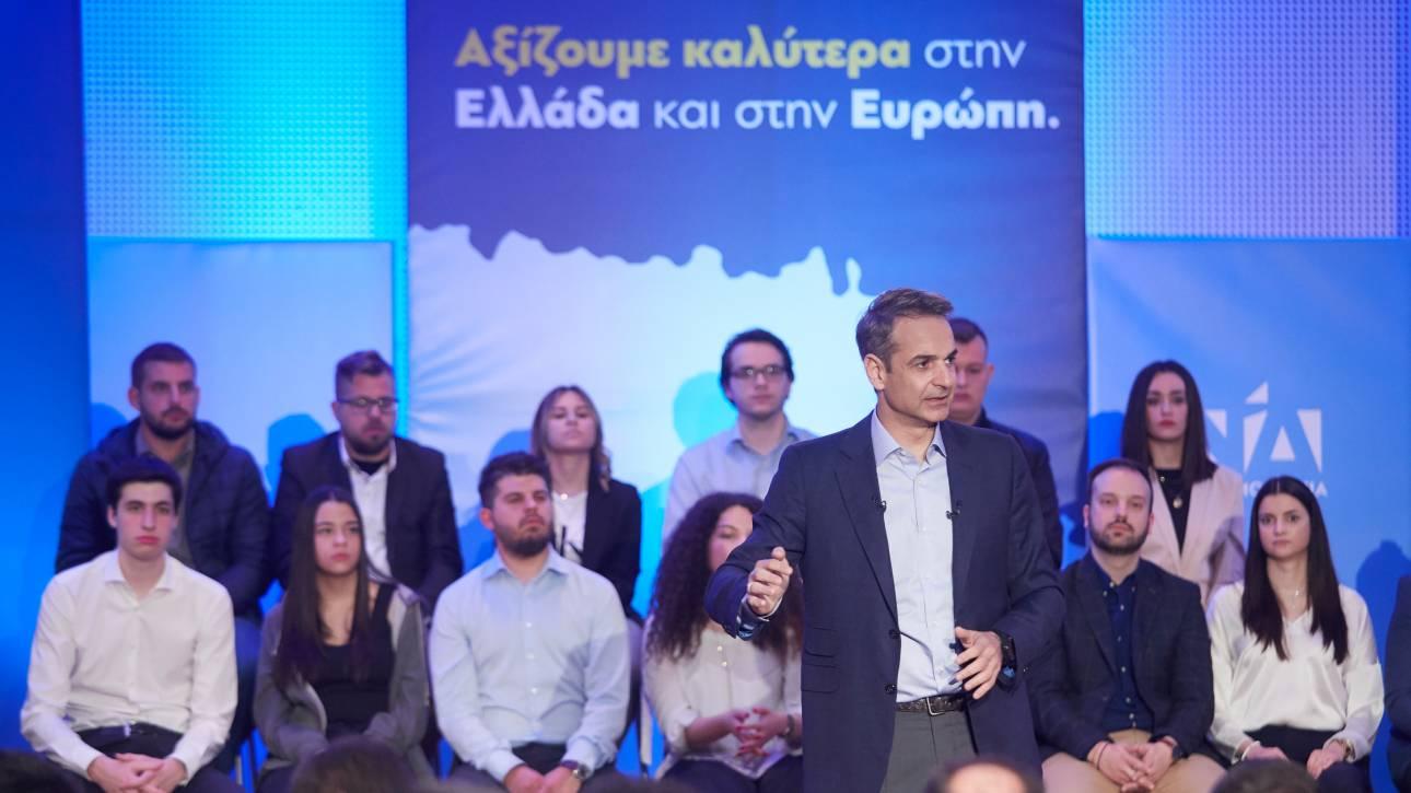 Μητσοτάκης: Ο ΣΥΡΙΖΑ εκφράζει τις πιο φθηνές δυνάμεις του λαϊκισμού