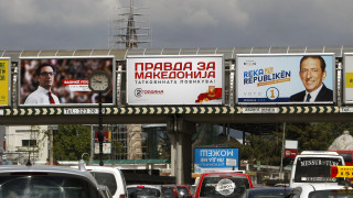 Κρίσιμες προεδρικές εκλογές σήμερα στη Βόρεια Μακεδονία