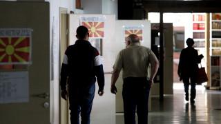 Προεδρικές εκλογές στη Βόρεια Μακεδονία: Εξαιρετικά χαμηλό το ποσοστό συμμετοχής