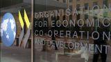 ΟΟΣΑ: Χαμηλότεροι από τα επίπεδα του 2014 οι μισθοί στην Ελλάδα