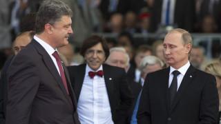 Εκλογές Ουκρανία: Η πρώτη αντίδραση της Μόσχας για τη συντριπτική ήττα του Ποροσένκο