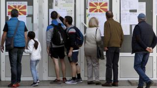 Προεδρικές εκλογές στη Βόρεια Μακεδονία: Μικρό προβάδισμα στον υποψήφιο του Ζάεφ