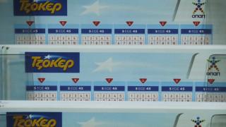 Κλήρωση Τζόκερ: Νέο τζάκποτ – Δείτε πόσα θα μοιράσει τη Μ. Πέμπτη (25/04)