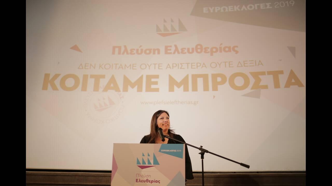 https://cdn.cnngreece.gr/media/news/2019/04/21/173864/photos/snapshot/IMG_0617.jpg