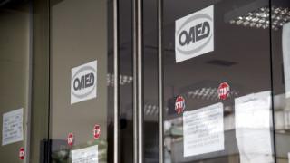 ΟΑΕΔ: Πέντε νέα προγράμματα για 24.000 ανέργους