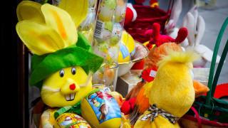 Δώρο Πάσχα 2019: Μέχρι τη Μεγάλη Τετάρτη η καταβολή του