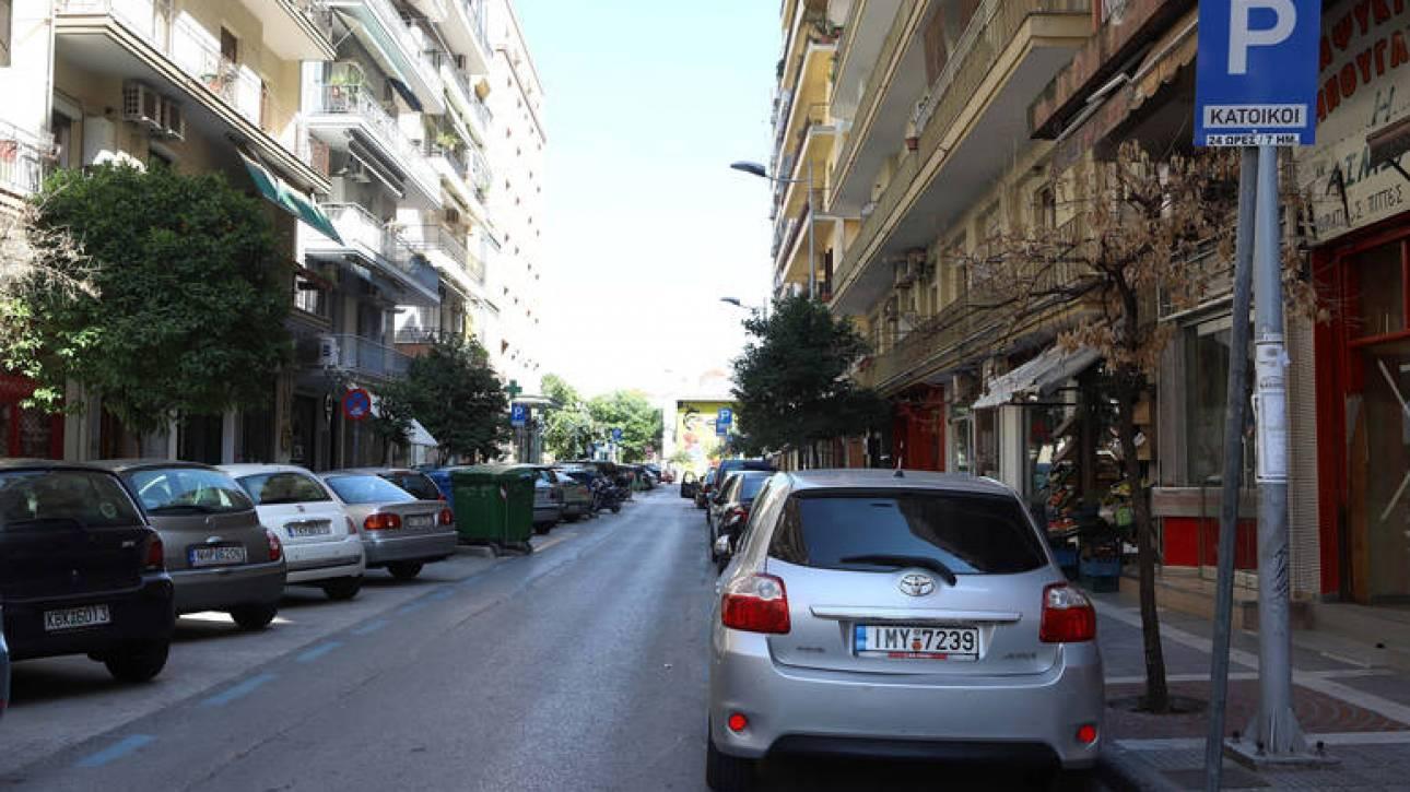 Έρχεται... έξυπνο πάρκινγκ: Ενημέρωση των οδηγών σε πραγματικό χρόνο για τις κενές θέσεις