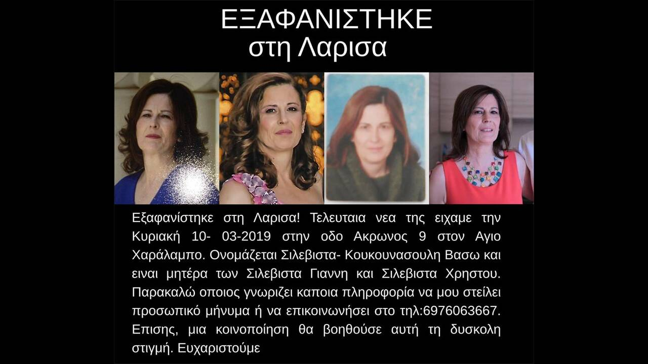 https://cdn.cnngreece.gr/media/news/2019/04/22/173914/photos/snapshot/53694024_10219747245298696_1438370043325841408_n.jpg