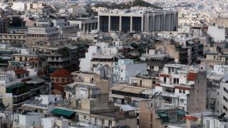 Οδηγός για το Κτηματολόγιο: «Πρεμιέρα» σήμερα για τον Δήμο Αθήνας