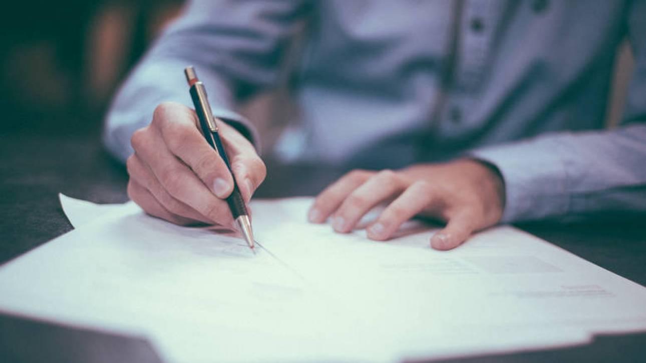 Ιδιωτικός τομέας: Έρχονται σημαντικές αλλαγές για απολύσεις και αποζημιώσεις