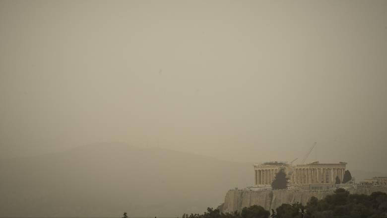 Καιρός Πάσχα: Αφρικανική σκόνη, άνοδος της θερμοκρασίας και λίγη... βροχή τη Μεγάλη Εβδομάδα