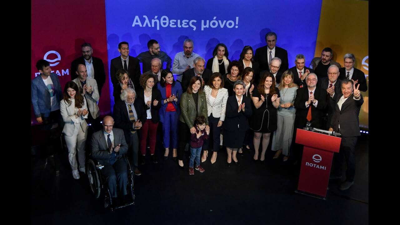 https://cdn.cnngreece.gr/media/news/2019/04/22/173971/photos/snapshot/4786237.jpg