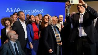 Ευρωεκλογές 2019: Παρουσιάστηκαν οι υποψήφιοι ευρωβουλευτές του Ποταμιού