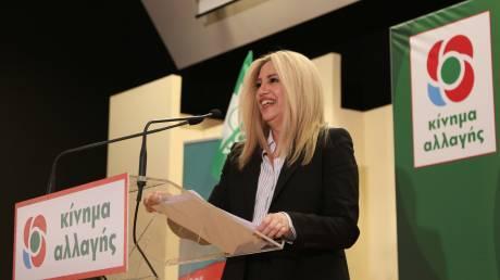 Η Φώφη Γεννηματά παρουσίασε τους ευρωβουλευτές του ΚΙΝΑΛ: Tο πρώτο βήμα για τη μεγάλη ανατροπή