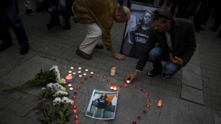 Βουλγαρία: Κάθειρξη 30 ετών στο δολοφόνο και βιαστή της δημοσιογράφου