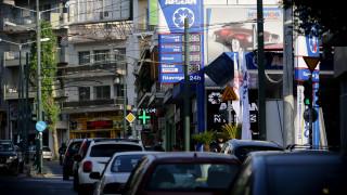 Με τιμές «φωτιά» στη βενζίνη η έξοδος των εκδρομέων για το Πάσχα