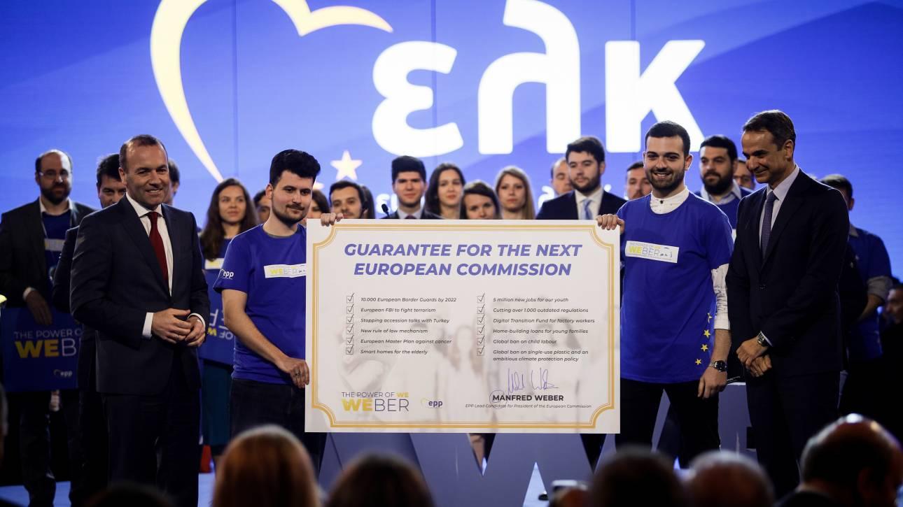Βέμπερ από Ζάππειο: Πρωθυπουργός ο Μητσοτάκης όταν επιστρέψω - 5 εκατ. νέες θέσεις εργασίας