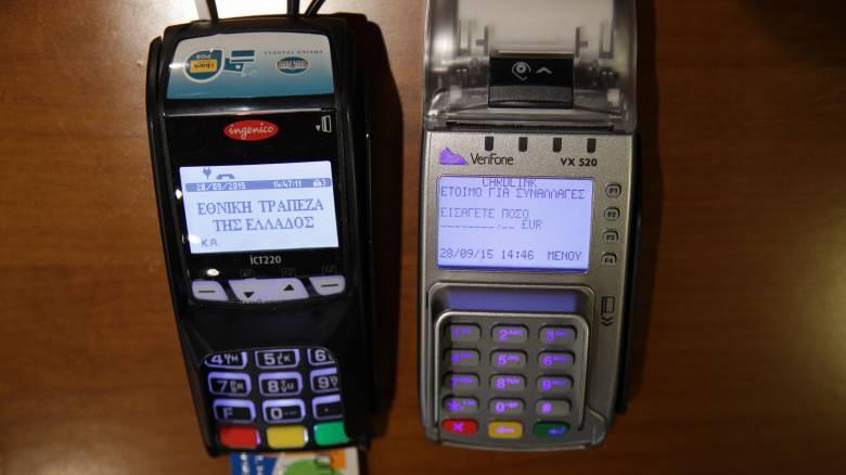 Στοιχεία για τις ηλεκτρονικές πληρωμές σε λογαριασμούς επαγγελματιών συλλέγει η ΑΑΔΕ