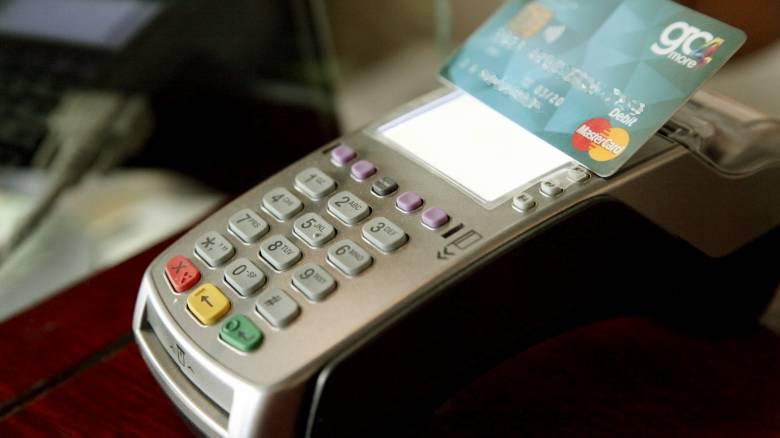 Στοιχεία των συναλλαγών με κάρτες του 2018 ζητά η ΑΑΔΕ από τις τράπεζες