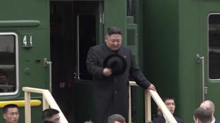 Έφτασε στο Βλαδιβοστόκ ο Κιμ για τη σύνοδο κορυφής με τον Πούτιν