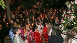 Πάσχα 2019: Τα έθιμα σε Μαγνησία και Σκιάθο τη Μεγάλη Παρασκευή