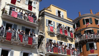 Πάσχα 2019: Κορυφαίος προορισμός η Κέρκυρα για όσους θέλουν να γιορτάσουν διαφορετικά