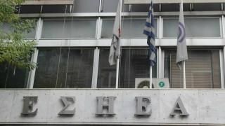 Πέθανε ο δημοσιογράφος Σπύρος Ζερβός