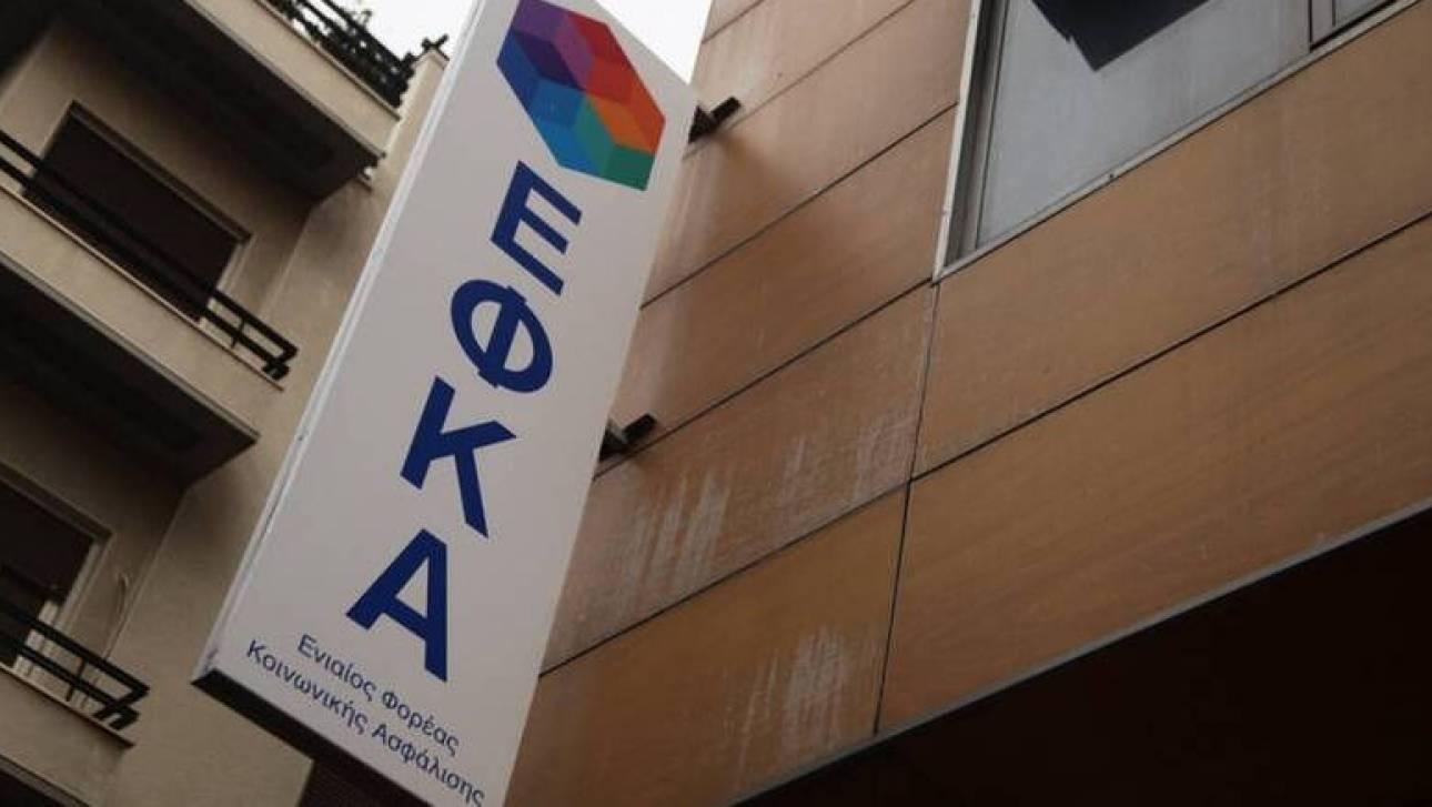 ΕΦΚΑ: Παράταση καταβολής δόσεων ρύθμισης