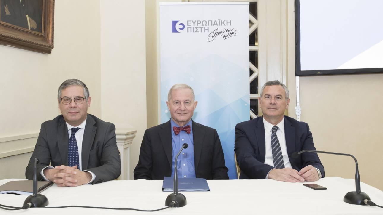 Κέρδη προ φόρων 15,4 εκατ. ευρώ για την Ευρωπαϊκή Πίστη το 2018