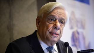 Παυλόπουλος: Ελευθερία και δημοκρατία είναι εύθραυστα αγαθά