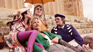 Gucci: Το Punk συναντά την αρχαία Ελλάδα στη νέα καμπάνια του οίκου