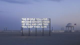 «Μοιραζόμαστε το Πέραμα»: Τέχνη και πολιτισμός στον δημόσιο χώρο του Περάματος