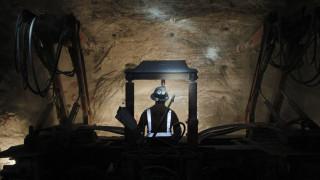 Ουκρανία: Έκρηξη αερίου σε ανθρακωρυχείο – Τρεις νεκροί, 14 αγνοούμενοι