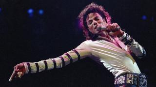 Λος Άντζελες: Γονείς ζητούν από σχολείο να αλλάξει όνομα το «αμφιθέατρο Μάικλ Τζάκσον»
