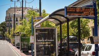 Πάσχα 2019: Πώς θα κινηθούν τα μέσα μεταφοράς τις μέρες των εορτών