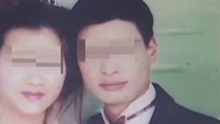 Κίνα: Μαχαίρωσε τον σύζυγό της θανάσιμα επειδή δεν της... αγόρασε κοτόπουλο