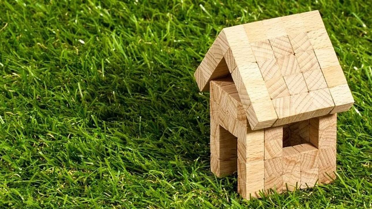 Ποιοι δανειολήπτες κινδυνεύουν να χάσουν την πρώτη κατοικία τους